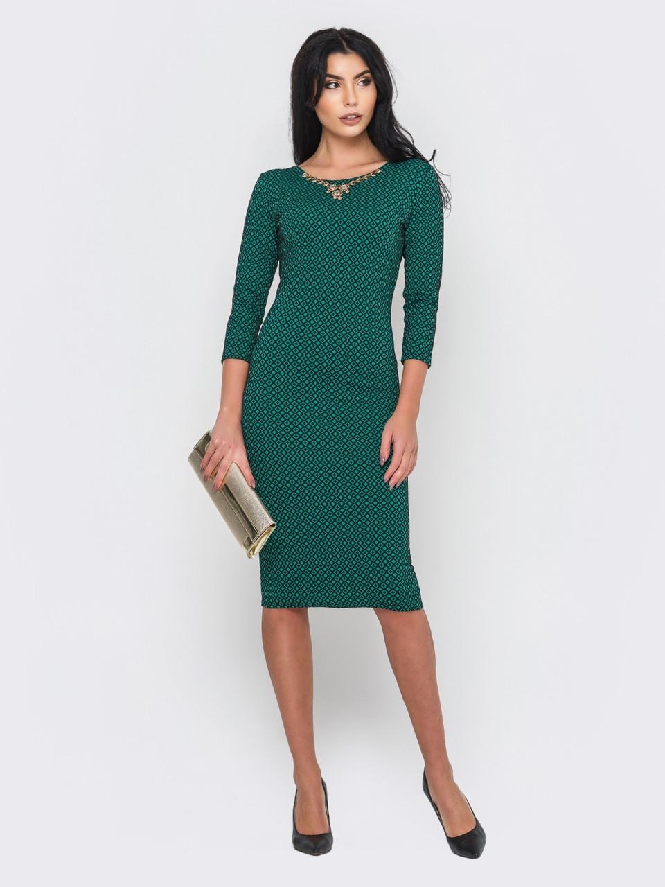 Платье стильное элегантное