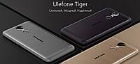 Ulefone Tiger, фото 1