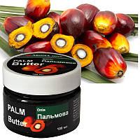 Масло пальмовое натуральное
