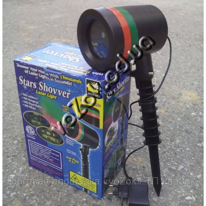 Лазерный звездный проектор Stars Shovver Laser Light (Star Shower)