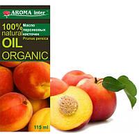 Масло персиковой косточки натуральное