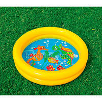Бассейн детский надувной Intrex 59409