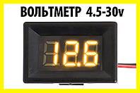 Вольтметр корпусной 016-мЖ желтый 4,5-30v цифровой тестер автомобильный индикатор