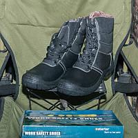 Ботинки с высокими берцами зимние непромокаемые на 25 градусов мороза.