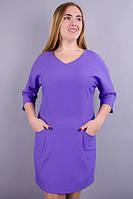Модное платье больших размеров Виктория фиолет