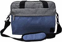 Сумка под ноутбук Bagland Salivan 8 л. Синий/серый (0040369)