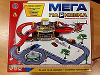 Трек Мега - Парковка