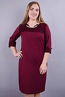 Стильное платье супер больших размеров Эвелин бордо