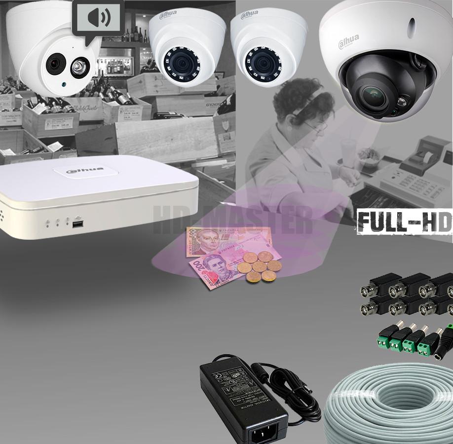 Комплект видеонаблюдения HDCVI 4-х канальный Full HD KIT14 - для магазина
