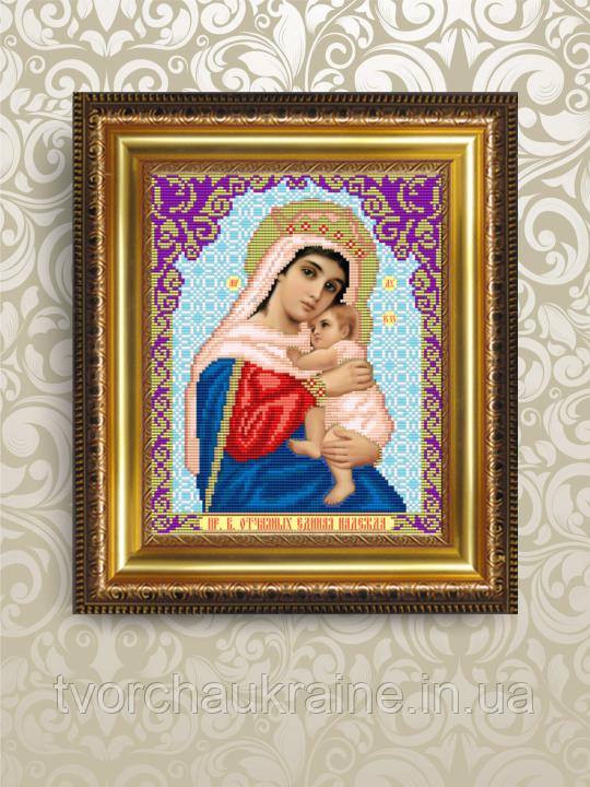 Авторская канва для вышивки бисером «Образ Пресвятой Богородицы Отчаяных Единая Надежда»