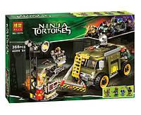 Конструктор Bela серия Черепашки Ниндзя 10276 Освобождение фургона черепашек (аналог Lego Ninja Turtles 79115)