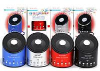 Портативный МР3 динамик для телефона, колонка, радио 139 WS