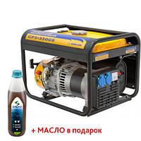 Газо-бензиновый генератор Sadko GPS-3500B, запчасти гарантийный ремонт, официальный представитель и сервисный центр