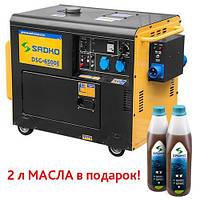 Дизельный генератор Sadko DSG-6500E ATS, запчасти гарантийный ремонт, официальный представитель и сервисный центр