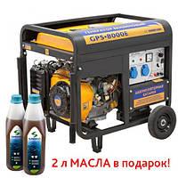 Газо-бензиновый генератор Sadko GPS-8000E, запчасти гарантийный ремонт, официальный представитель и сервисный центр
