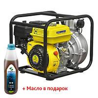 Мотопомпа бензиновая Sadko WP-5065P (30 м.куб/час, для чистой воды) , запчасти гарантийный ремонт, официальный представитель и сервисный центр