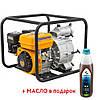 Мотопомпа газо-бензиновая Sadko WP-80Т (45 м.куб/час, для грязной воды), запчасти гарантийный ремонт, официальный представитель и сервисный центр