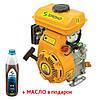 Двигатель бензиновый Sadko GE-100 PRO, запчасти гарантийный ремонт, официальный представитель и сервисный центр