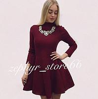 Красивое короткое платье 5903