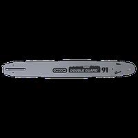 """Шина для электрических пил Oregon 16"""" (400мм) Sadko, запчасти гарантийный ремонт, официальный представитель и сервисный центр"""