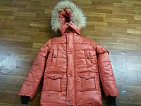 """Куртка ,,Анарак""""зима мальчик подросток"""
