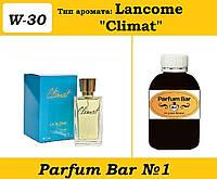 "Женские духи Lancome ""Climat"" - 250 мл."