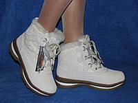 Подростковые модные зимние кроссовки ботинки белые высокие натуральный мех 37-41