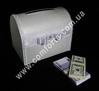 32639 Лента, сундучок для денег белый, казна свадебная, размеры ~ 28 см х 18 см х 18,5 см