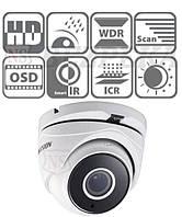 Hikvision DS-2CE56D7T-IT3Z (2.8-12)