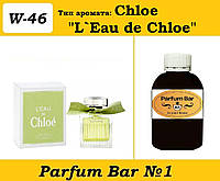 "Женские духи Chloe ""L`Eau de Chloe"" - 250 мл."