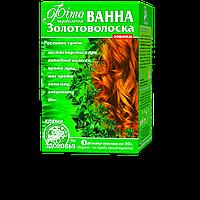 Фитованна №21 «Златовласка» (ополаскиватель для волос)