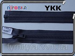 Молния трактор YKK 70см серая DA 1бегунок 155-182