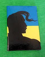 Обложка на паспорт 35