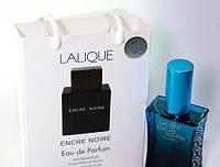 Мини парфюм мужской Lalique Encre Noire в подарочной упаковке 50 ml