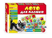 """Игра лото для малышей """"Буквы, цифры, цвета и геометрические фигуры"""" Ранок 13109006У"""