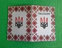 Обложка на паспорт 37