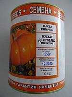 Семена тыквы Мускат де Прованс 250гр