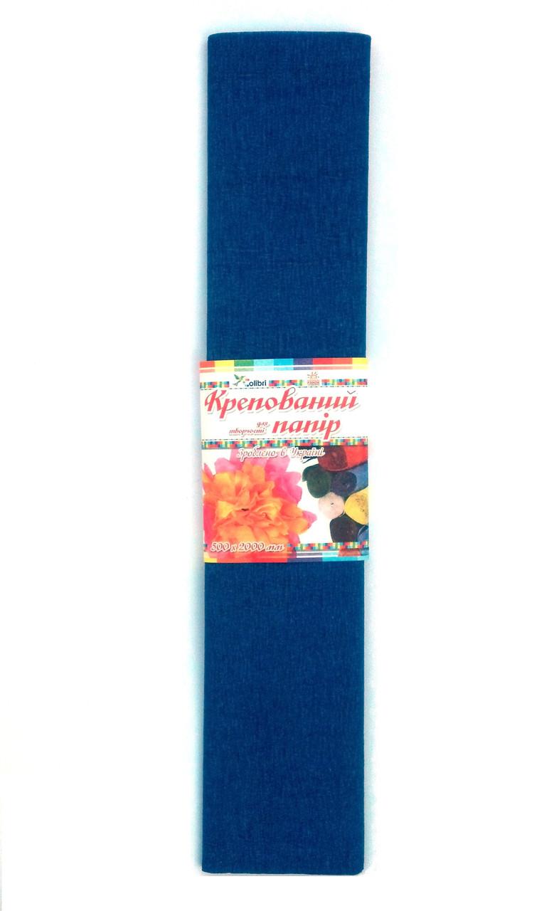 Гофробумага №13 Синяя