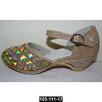 Нарядные туфли для девочки 28 размер (18.3 см), праздничные туфельки на утренник