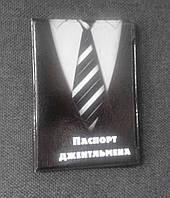Обложка на паспорт 49