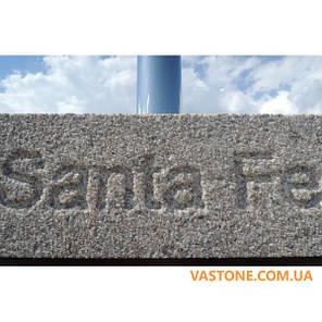 Стол-плита «Санта-Фе» , фото 2