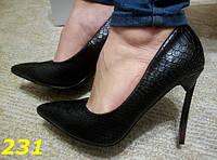 Туфли лодочки черные под кожу рептилии