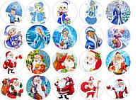 """Вафельная картинка для кексиков, капкейков """"Новый Год"""", (лист А4)"""