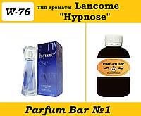 """Женские духи Lancome """"Hypnose"""" - 250 мл."""