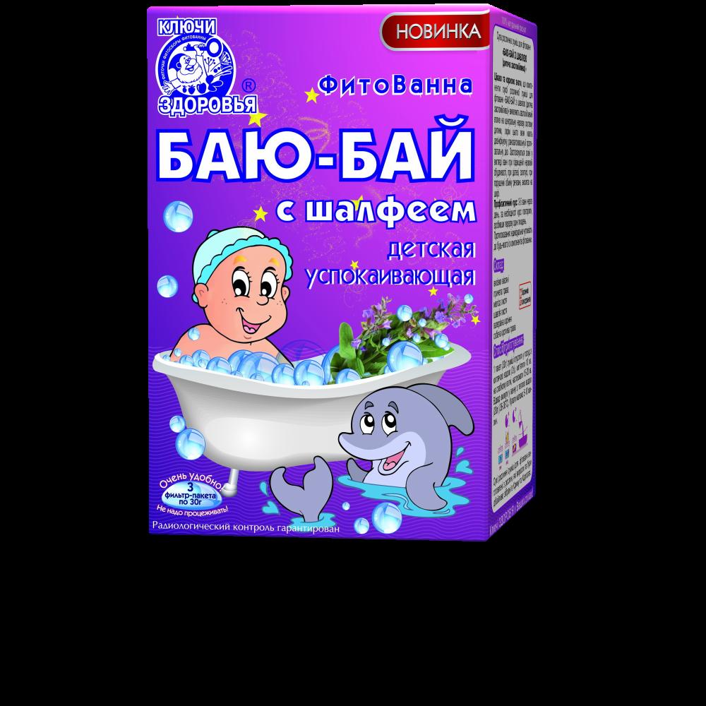 Фитованна № 3 «Кря-кря с шалфеем»
