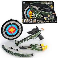 Детский арбалет М 0488, мишень, лазерный прицел, стрелы с присосками, колчан, на батарейках, отличный подарок