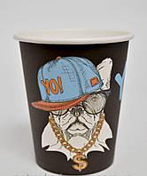 Бумажный стаканчик YO. Стакан бумажный YO 175 мл