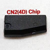Чип CN2 4D Chip ADX транспондер эмулятор для ключа CN900 керамика