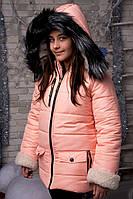 Зимняя курточка АЛЯСКА подросток (суровая зима)