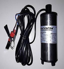 Насос для топлива «Насосы +» DB–24 V mini